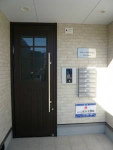 P1050832